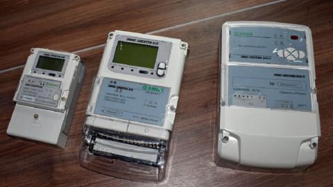 Система учета электроэнергии АИИС КУЭ: что о ней нужно знать