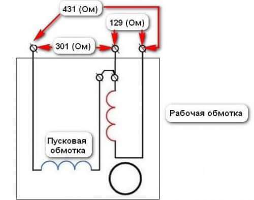 Схема двигателя с тремя выводами